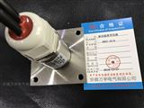 SWZQ-1A+分体振动温度变送器风机报警器原厂