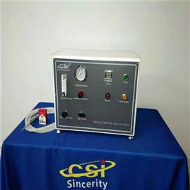 CSI-45床垫和沙发抗引燃特性测试仪