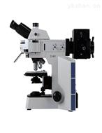 荧光生物显微镜
