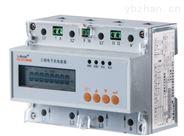 安科瑞厂家直销三相导轨电能表DTSD1352