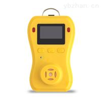有毒有害氣體檢測儀便攜款