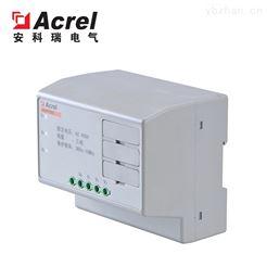 ANHPD100谐波保护器 ANHPD100   矫正电流电压波形