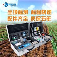 土壤肥力測試儀
