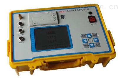 BLNZ-01蓄电池内阻测试仪