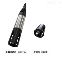 配套DOG-3082和DOG-2092的钢砂网溶氧电极