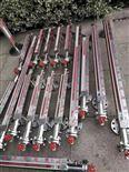 丙烯酸储罐厂家UHZ-89高温高压液位计