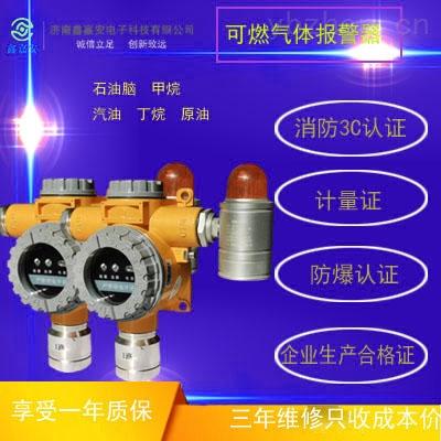 双鸭山可燃气体报警器厂家