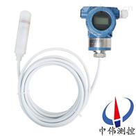 ZW-DBS603智能防腐式液位计