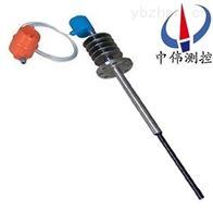 ZW-QLS-23002一次除尘器高温料位计