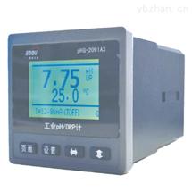 HG-2091AX型 PH/ORP在线分析仪