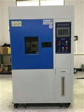 常用臭氧老化试验箱规格详情