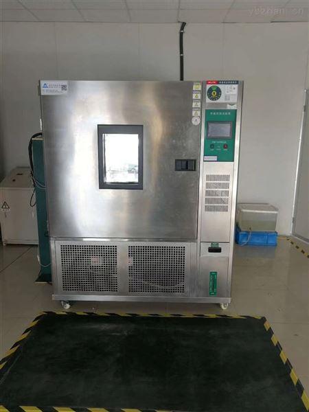 武汉小型标准恒温恒湿箱