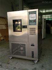 长沙三层恒温恒湿箱GT-TH-S-80Z