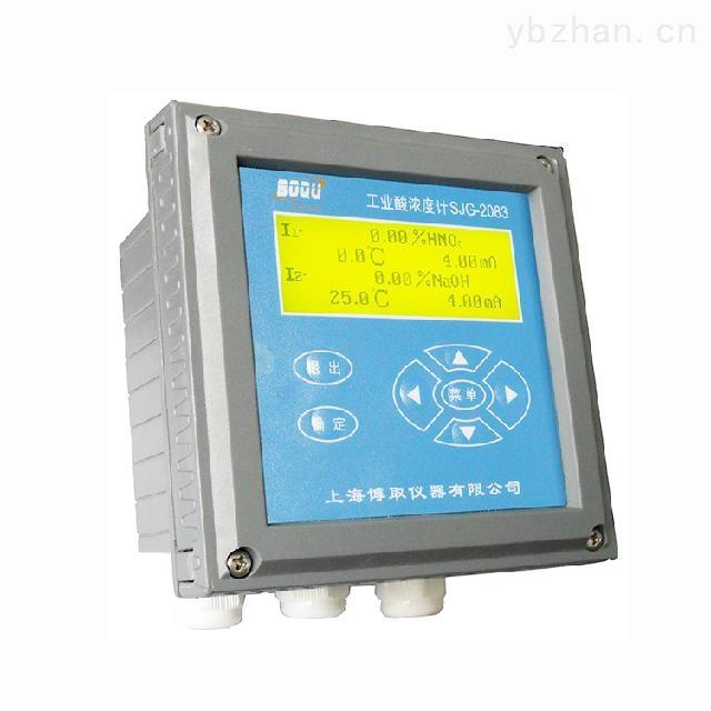 SJG-2083D型多通道工业酸碱浓度计