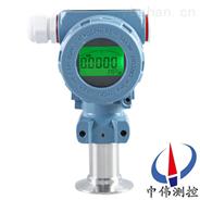 卫生型(齐平膜)压力变送器