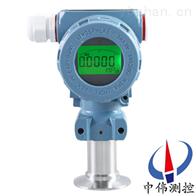 ZW808W卫生型(齐平膜)压力变送器