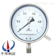YTT-150差dongyuan传式ya力表