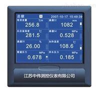 ZWRB5000蓝屏无纸记录仪