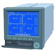 ZWRB3000蓝屏通用型无纸记录仪