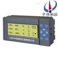 ZW200RC调节无纸记录仪