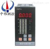 ZW-XMPA智能PID调节器