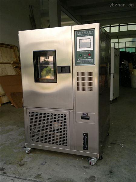 长沙快速温度变化试验箱GT-TH-S-S80Z