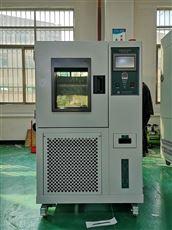 專業高低溫環境試驗箱溫度交變試驗機廠家