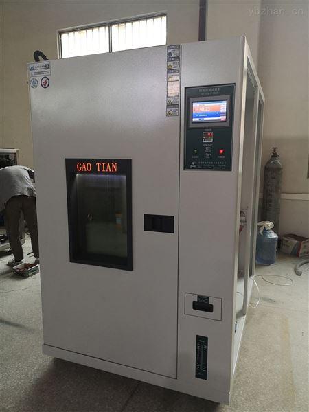 武汉高低温试验箱品牌生产厂家