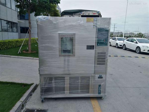 专业温湿度气候交变试验箱厂家现货直销