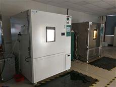 选择高低温交变湿热试验箱基础原则要素