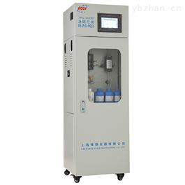TPG-3030型总磷在线自动分析仪