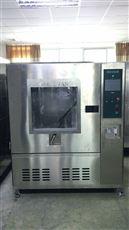厂家直供淋雨试验箱防水测试装备批发价格