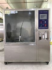 IP5IP6l淋雨防水试验箱专业定制生产