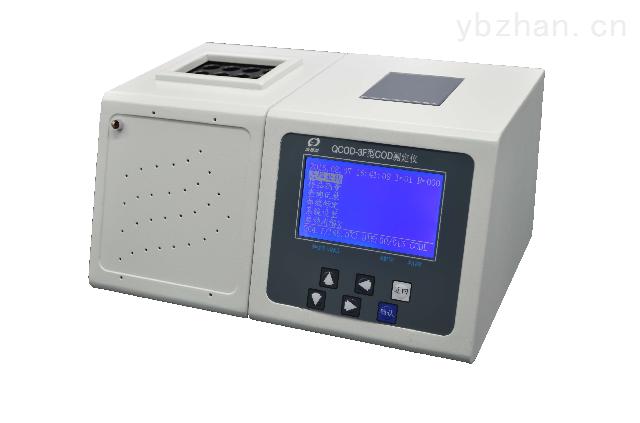 COD-1C型COD测定仪