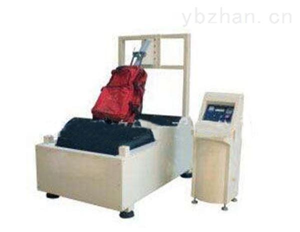 箱包检测试验机/皮箱行走颠坡磨耗测试仪器
