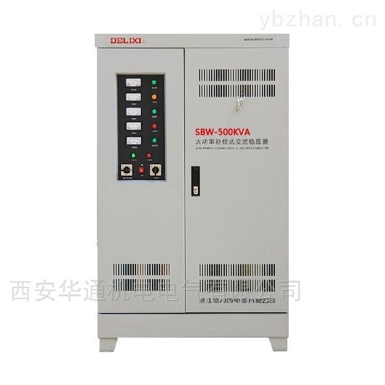 SBW-100kva-百色德力西总代理 三相全自动交流稳压器