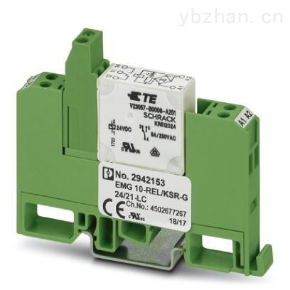 继电器EMG 10-REL/KSR-G60/1-LC - 2941303