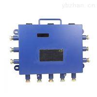 KJJ12-矿用本安型信号转换器