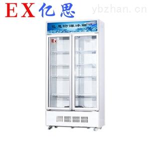 BL-200LC400L-兰州双门防爆冰箱(冷藏)