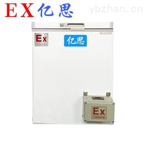BL-150W-北京卧式防爆冰箱