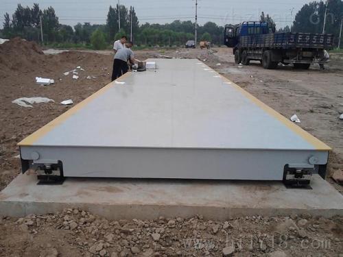 150吨数字磅-宿迁淮安徐州连云港100吨地磅遥控器多少钱