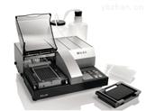 ELx50微孔板全自动洗板机