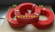高温玻纤EX-HF4-7/0.15补偿导线补偿电缆