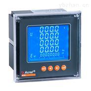 安科瑞高海拔電力儀表ACR220EG