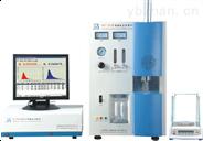 供应高频红外碳硫分析仪