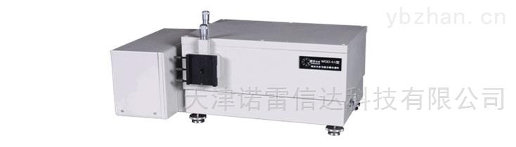 WGD-4A-组合式多功能光栅光谱仪