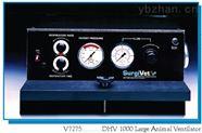 DHV 1000 大动物呼吸机价格