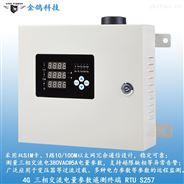 4G三相交流电远程遥测终端RTU
