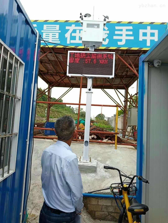 广州、佛山工地污染扬尘在线监测系统优势
