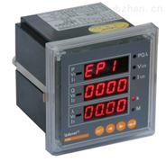 安科瑞 PZ96-E4/KJ 带开关量智能电力仪表